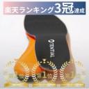 【送料無料!楽天ランキング1位獲得!】TENTIAL INS
