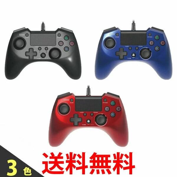 PS4 / PS3 対応 コントローラー ホリパッドFPSプラス for PS4 HORI 全3色 PS4-025/026/027 送料無料 【SK04919-Q】