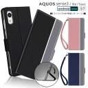 AQUOS sense3 / sense3 lite / sense3 basic / Android One S7 [ SH-02M / SHV45 / SH-RM12 ] ……