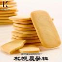 札幌農学校 《12枚入》《2箱セット》 きのとや 北海道 お土産 ミルク クッキー 小麦 バター サクサク ギフト プレゼント お取り寄せ 送料無料