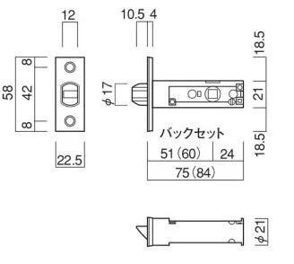 【楽天市場】長沢製作所 レバーハンドル用ラッチ TXS-60錠(空錠) フロント板付き (TW-60・TX-60