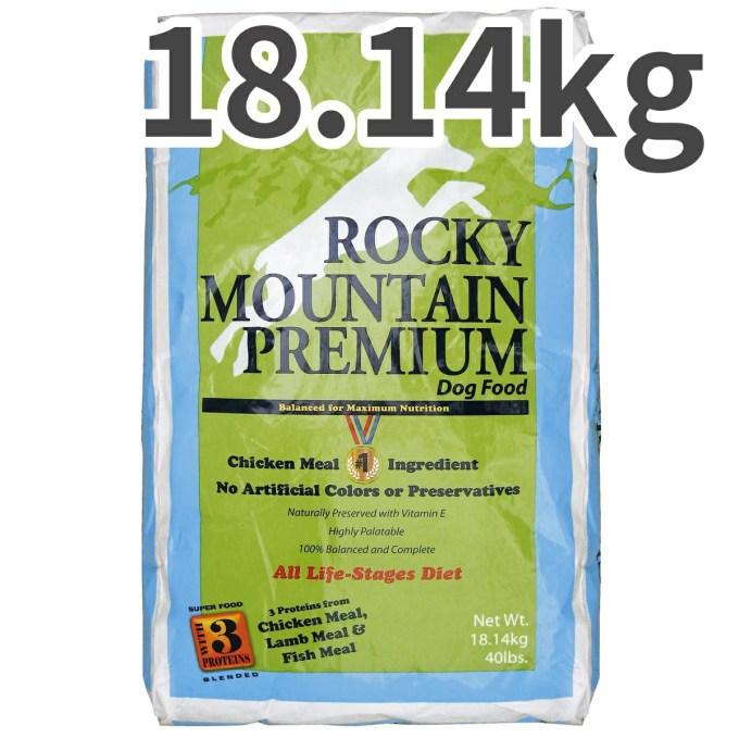 【あす楽】トムキャット ロッキーマウンテン プレミアム 18.14kg【送料無料】
