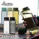 RIVERS リバーズ スタウト エア 550【550ml マグ タンブラー 水筒 フードコンテナ 万能 BPAフリー 軽量 アウトドア キッチン おしゃれ インスタ映え 人気 ギフト プレゼントとして】