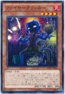 遊戯王 ファイヤークラッカー MACR-JP035 ノーマル 【ランクA】 【中古】