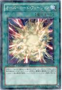 遊戯王 オーバーロード・フュージョン DT13-JP042 ノーマル 【ランクA】 【中古】
