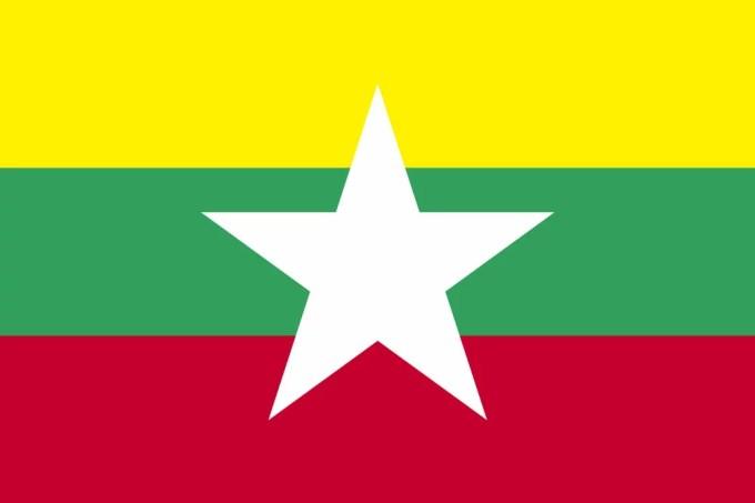 世界の国旗 新ミャンマー国旗・手旗サイズ[50×75cm・高級テトロン製]あす楽対応