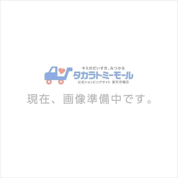 スナックワールド トレジャラボックス 第3弾 DP-BOX10入り【other_d】