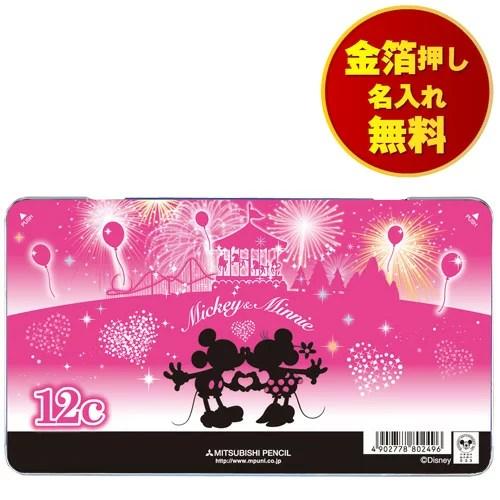 【全品P5倍】【名入れ無料】 三菱鉛筆 uni 色鉛筆 12色 ディズニー 880級 ピンク