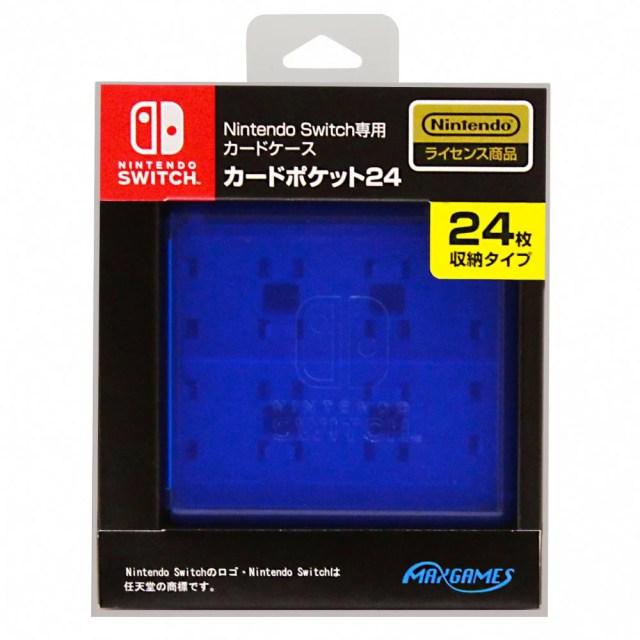 Nintendo Switch専用カードケース カードポケット24(ブルー)