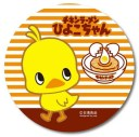 【メール便可】クリップ缶バッチ チキンラーメンひよこちゃんA【チキンラーメン 日清食品 キャラクターグッズ ひよこ 缶バッジ】