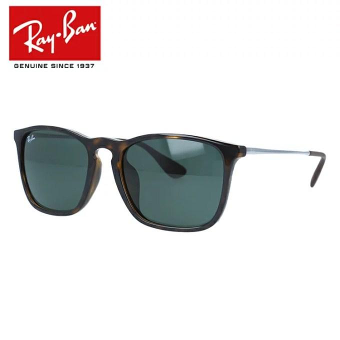 レイバン クリス サングラス RayBan RB4187F 710/71 54サイズ CHRIS ク
