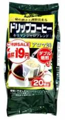 アバンス ドリップコーヒー アロマ20 キリマンジャロブレンド 1袋 362円