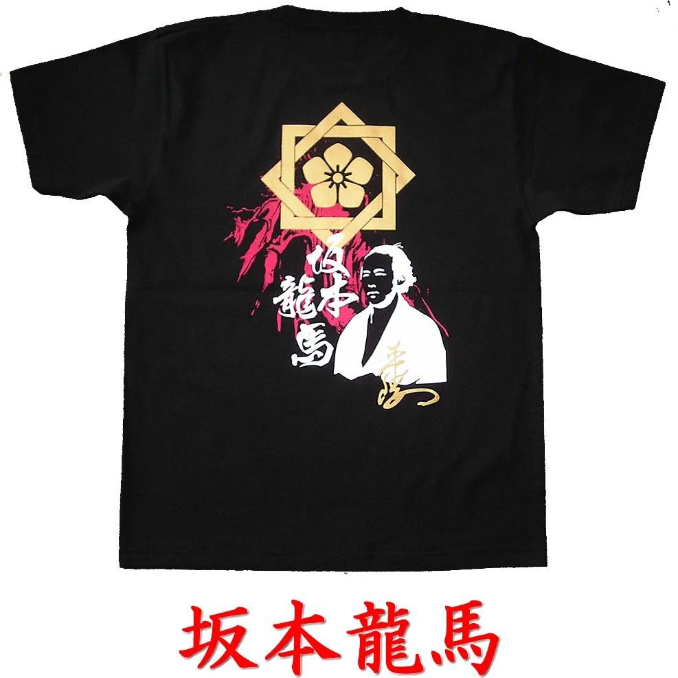 【職人の魂を込めた本物手刷り作品】ゆうパケット日本全国送料無料!侍・武士・和柄・