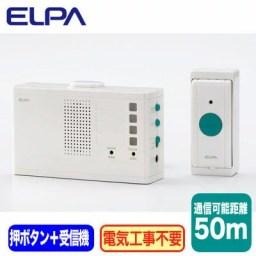 EWS-2001 ◇【当店おすすめ お買得品】 ELPA 朝