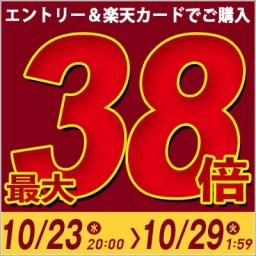 ★【当店おすすめ!お買得品】東芝 レンジフードファン 深形戸