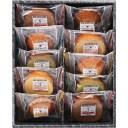 【全国送料無料】スウィートタイム・バームクーヘン マドレーヌ 詰め合わせ 焼き菓子セット BM-BE