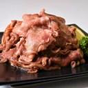 【賞味間近】牛肉 牛たん 牛タン 牛タン切り落とし 500g×2袋 計1kg 肉 焼肉 冷凍 冷凍同梱可能 送料無料