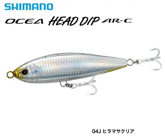 シマノ オシア ヘッドディップ 140F AR-C OT-140P (04J ヒラマサクリア) (S01) (O01)