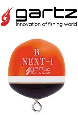 ガルツ (gartz) ネクストワン (NEXT-1) 5B オレンジ / 環付きウキ (メール便可) (O01) / セール対象商品 (6...