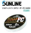 サンライン ソルティメイト エギリーダーFC ハード 30m (2.25号/9lb) (メール便可) (セール対象商品)