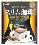 【◇】 山本漢方 スリム珈琲 ドリップタイプ (9g×10パック) ダイエットコーヒー ツルハドラッグ ※軽減税率対象商品
