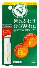 【●】 近江兄弟社 薬用メディカルリップスティック M (5.1g) リップクリーム 【指定医薬部外品】 ツルハドラッグ