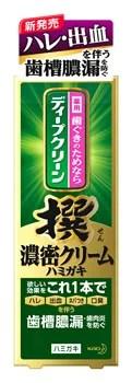 花王 ディープクリーン 撰 薬用 濃密クリームハミガキ (100g) 歯磨き粉 【医薬部外品】 ツルハドラッグ