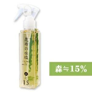 昆布の水塩 森≒15% 150ml [松前屋]【だし 旨味調味料 うま味調味料 減塩 スプレー】