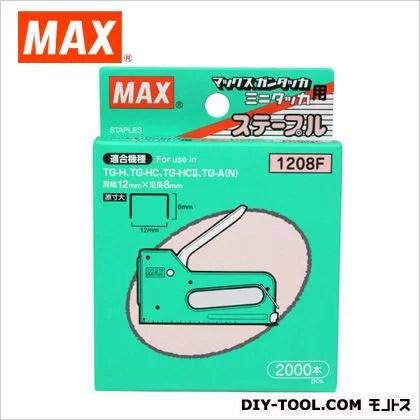 マックス T3ステープル 8mm 1208F (2000本入×1箱)