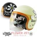 楽天ランキング1位獲得 送料無料 レディース ヘルメット ダムトラックス フラワージェット(DAMMFLAPPER FLOWER JET DAMMTRAX) 全6色
