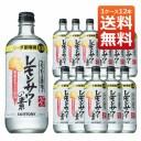 【送料無料】サントリー こだわり酒場のレモンサワーの素 25% 500ml 1ケース12本入り (リキュール)