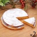 あそりんどう カマンベール チーズケーキ×2 お土産 ギフト 誕生日 お祝い 条件付き送料無料