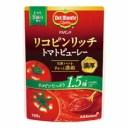 【送料無料】デルモンテ リコピンリッチトマトピューレー150gスタンディングパウチ×1ケース(全24本)