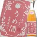 【送料無料】滋賀県・福井弥平商店