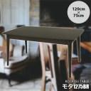 Room Essence/東谷 「モタ1275BR」 フトンレスこたつテーブル 120cm×75cm 天然木オーク 速暖コルチェロングヒーター360W 手元電子コン..