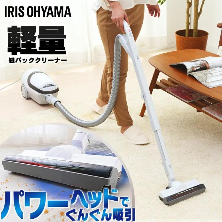 掃除機 紙パック式 サイクロン 軽量紙パッククリーナー IC-BTP3-S サイクロン式 超軽量 掃