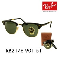 Ray Ban Case Only | ISEFAC Alternance