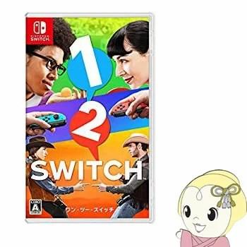 【在庫僅少】【Nintendo switch用ソフト】 1-2-Switch ワン・ツー・スイッチ HAC-P-AACCA