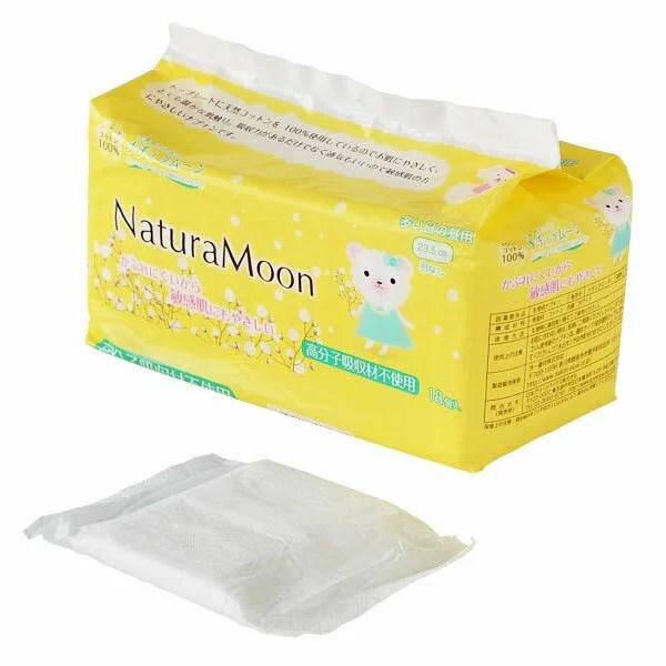 【あす楽】ナチュラムーン 生理用ナプキン