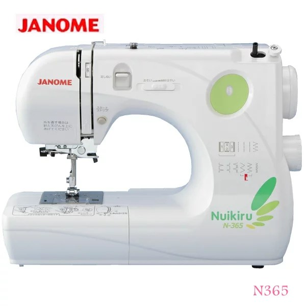 【楽天市場】ジャノメ コンパクトミシン N365 ヌイキル:サン・ホームショッピング