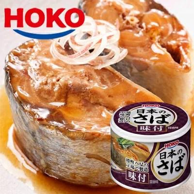 日本のさば 味付 12缶 HOKO 宝幸 鯖缶 サバ 味付け 缶詰 - サン・ホームショッピング