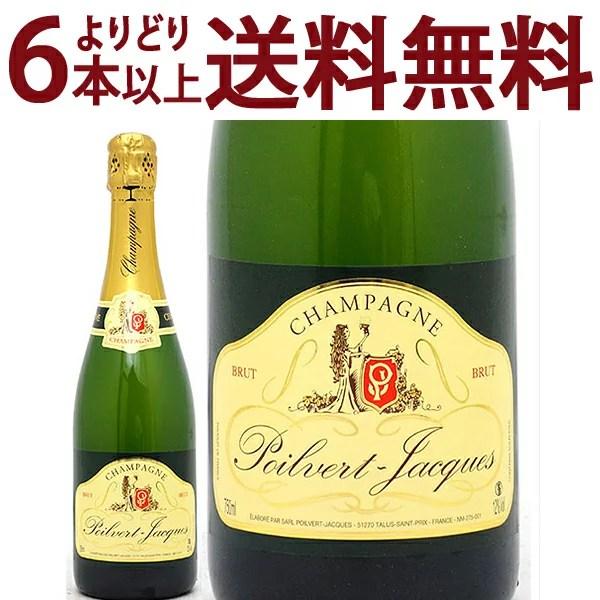 [16]【よりどり6本で送料無料】シャンパン ブリュット 7