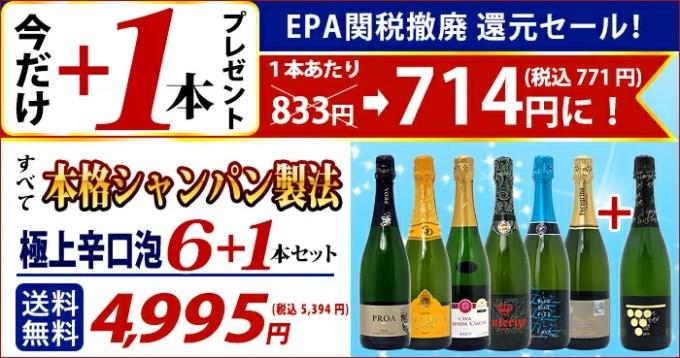 ▽5年連続楽天年間ランキング第1位 2セット500円引 送料