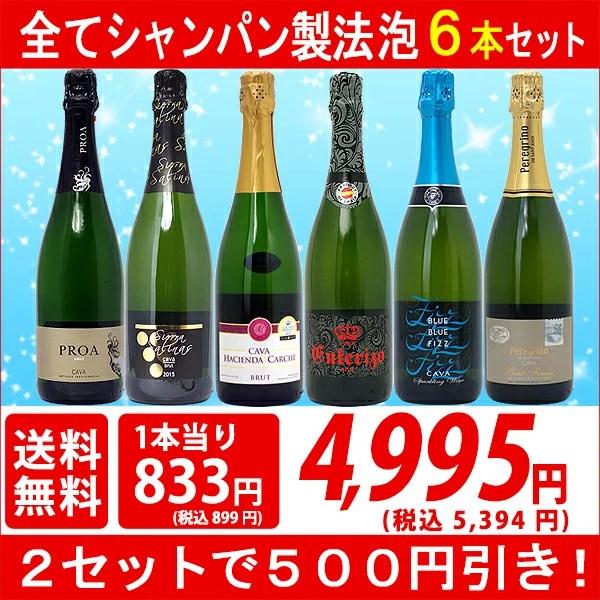 ▽[A] 5年連続楽天年間ランキング第1位 2セット500円