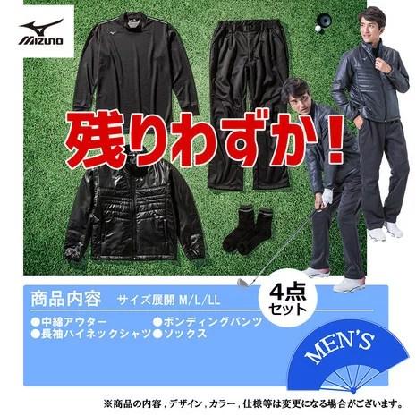 ミズノ(MIZUNO) 2018年新春福袋 ミズノ ゴルフ メンズ 52JH755009 (Men's)