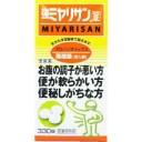 強ミヤリサン錠(330錠入)