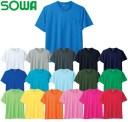 ユニフォーム 作業着 半袖Tシャツ(胸ポケット有り) 50381(6L) 桑和(SOWA) お取寄せ