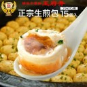 焼き小籠包(15個入・フライパン調理用) 焼小龍包 冷凍食品
