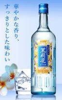 サントリー 20 ジャスミン焼酎 茉莉花 660ml【12本まで同一送料】