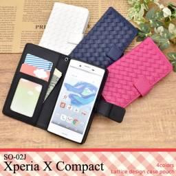 送料無料 Xperia X Compact SO-02J 手